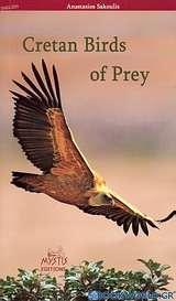 Cretan Birds of Prey