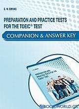 Preparation and Practice Tests for the TOEIC Test: Companion and Answer Key