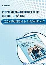 Preparation and Practice Tests for the TOEIC Test: Cd's