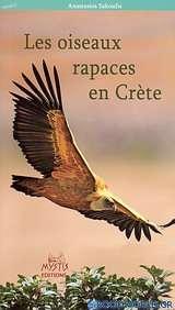 Les oiseaux rapaces en Crète