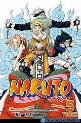Naruto: Οι υποψήφιοι