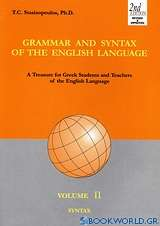 Grammar and Syntax of the Englich Language