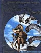 Μυθικοί ήρωες