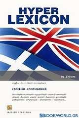 Hayper Lexicon