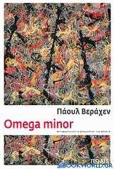 Omega Minor