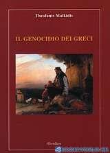 Il genocidio dei Greci