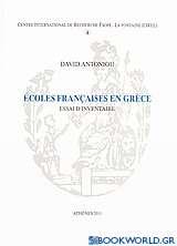 Écoles françaises en Grèce