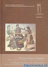 Patrasso colonia di Augusto e le trasformazioni culturali, politiche ed economiche della Provincia di Acaia agli inizi dell' eta imperiale romana