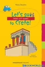 Let's Go to Crete!