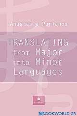 Translating from Major into Minor Languages