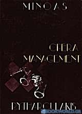 Opera Management