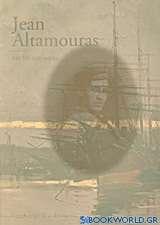 Jean Altamouras