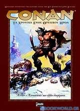 Conan: Τα χρονικά ενός θρυλικού ήρωα