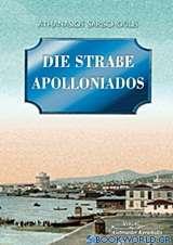 Die Strasse Apolloniados