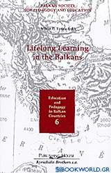 Lifelong Learning in the Balkans