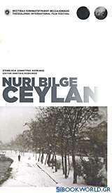 Nuri Bilge Ceylan