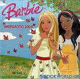 Ημερολόγιο 2009: Barbie