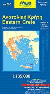 Ανατολική Κρήτη