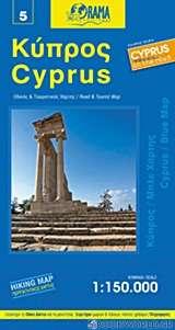 Κύπρος
