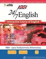 24/7 English: Intermediate