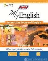 24/7 English: Beginner
