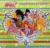 Ημερολόγιο 2009: Winx Club