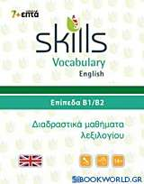 Skills Vocabulary English: Επίπεδα Β1-Β2