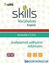 Skills Vocabulary English: Επίπεδα C1-C2