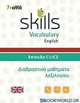 Skills Vocabulary English: Επίπεδα C1-C2