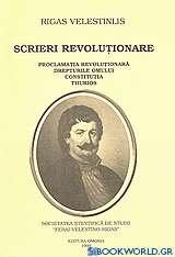 Scrieri Revolutionare