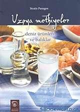 Uzoya methiyeler