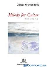 Melody for Guitar