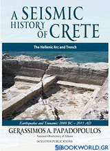 The Seismic History of Crete