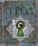 Το μυστικό βιβλίο των Τρολ