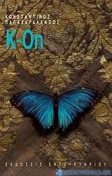 K - On