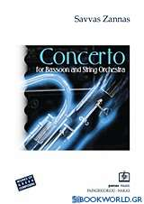 Concerto for Bassoon and String Orchestra (2008)