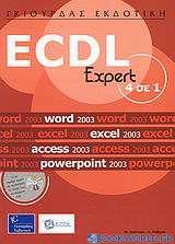 ECDL Expert 4 σε 1