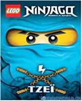 Lego - Ninjago, Masters of Spinjitzu: Τζέι