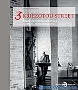 3 Kriezotou Street