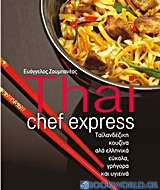 Thai Chef Express