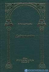 Leimonarion