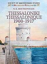 Thessaloniki 1900-1917