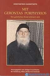 Mit Gerontas Porphyrios