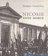 Nicosie, Zone morte