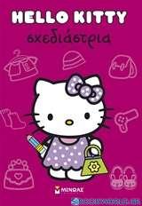 Hello Kitty: Σχεδιάστρια