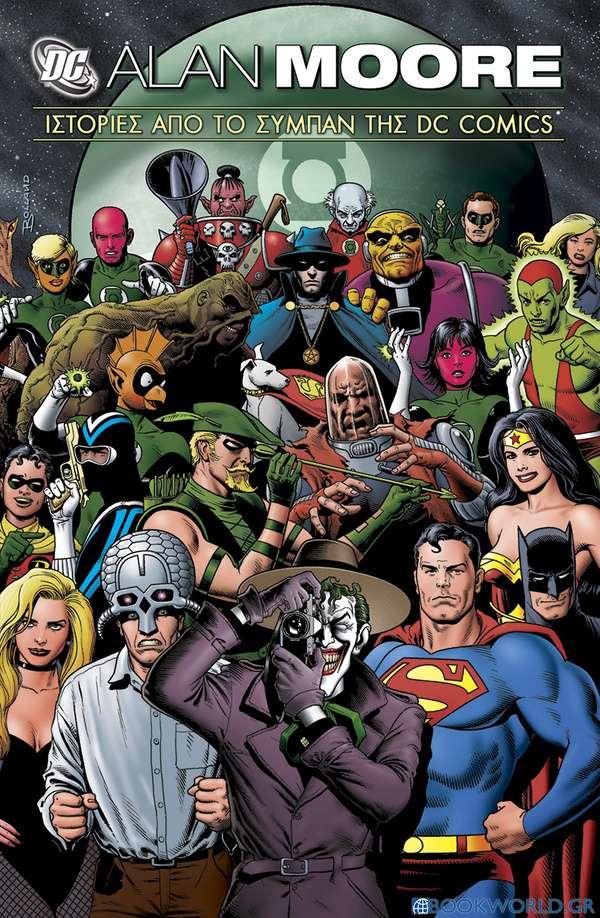 Ιστορίες από το σύμπαν της DC Comics