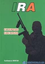 IRA, εγχειρίδιο εθελοντή