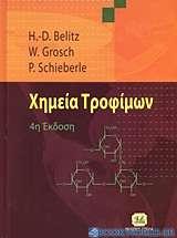Χημεία τροφίμων