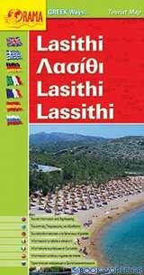 Λασίθι