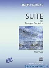 Suite for Georgios Demertzis